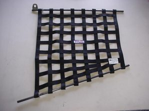 Main Pic Window Net Kit